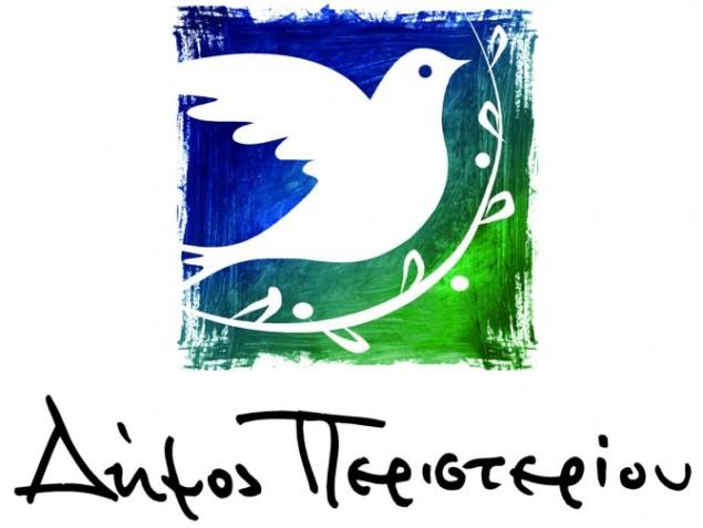 dimos-peristeri-15-4-2016