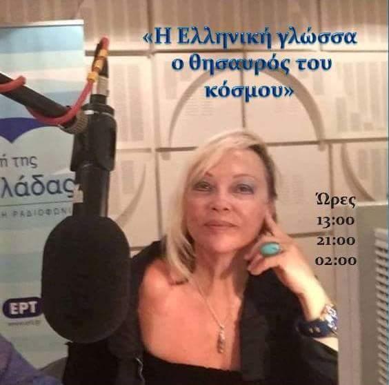 fb_img_1476714817535